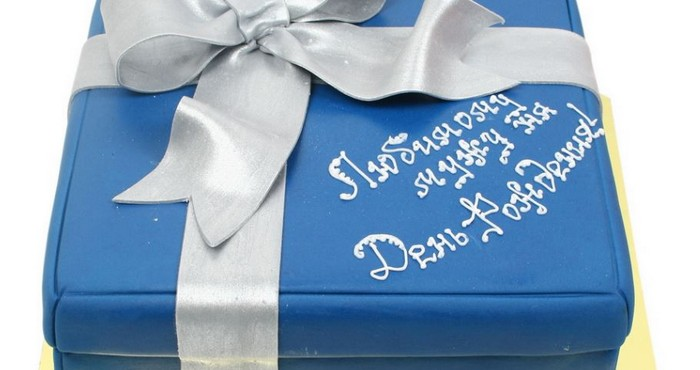 Торт для мужчины в виде подарка