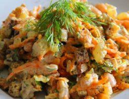 яркая закуска с морковью и кукурузой